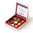 Новогодний набор конфет ручной работы Футляр