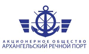 архангельский речной порт