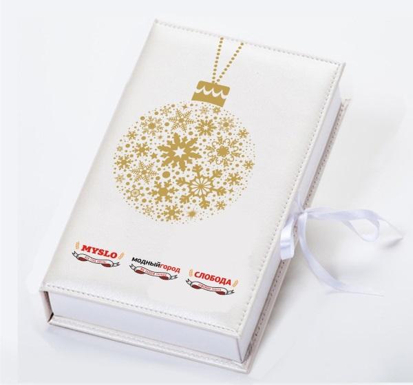 корпоративный набор шоколадных конфет ручной работы Модный город