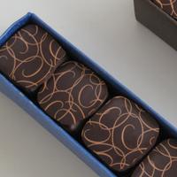 конфеты в корпоративной упаковке - фото 28