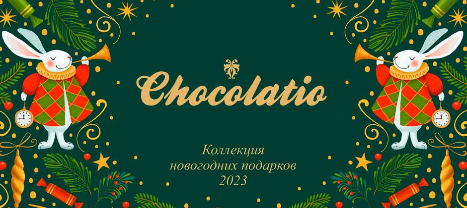 Коллекция новогодних шоколадных подарков 2021