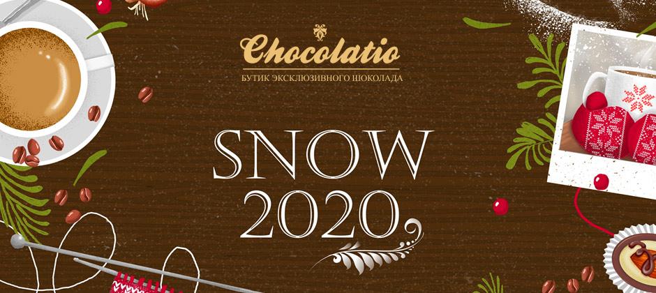 Коллекция новогодних шоколадных подарков 2020